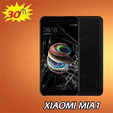 xiaomi-mi-a1 в Азербайджан: На запчасти Xiaomi Mi A1