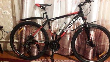 горный велосипед без скоростей в Кыргызстан: Внимание по самым низким ценам!!!  Новый фирменный велосипед PHILIPS 2
