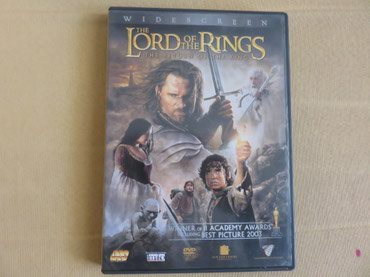 Lord of the rings the return of the king σε Chalandri