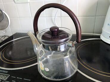 Чайники - Кыргызстан: Чайник заварочный стеклянный. Просмотрите профиль