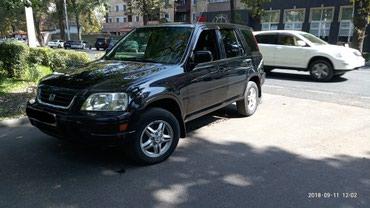 Honda CR-V 2000 в Бишкек