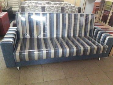 продаю новый диван книжка ватцап 0708806080 в Бишкек