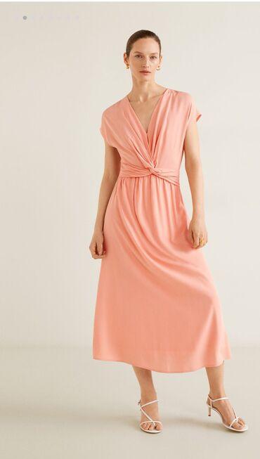 Новое нежное платье Mango. Размер S