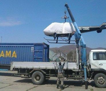 Услуги крана манипулятора в городе Бишкек. в Бишкек