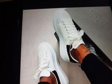 Ženska patike i atletske cipele | Veliko Gradiste: Bele AMQ brojevi 36 do 41 . mogu za kisu
