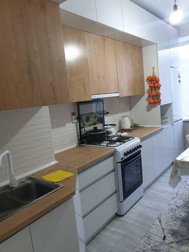 теплый пол электрический цена в бишкеке в Кыргызстан: Элитка, 2 комнаты, 62 кв. м Теплый пол, Бронированные двери, С мебелью