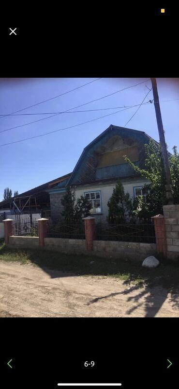 продажа коттеджей в пансионатах иссык куля in Кыргызстан | ПРОДАЖА ДОМОВ: 90 кв. м, 4 комнаты, Гараж, Утепленный, Бронированные двери