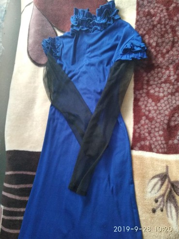 шуба до колени в Кыргызстан: Длинна платья до колен