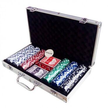 кейс для аирподс в Кыргызстан: Покерный набор на 300 фишек - алюминиевый кейснабор для покера на 300