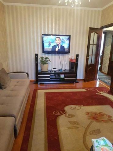 Квартиры посуточно в центре Бишкека. в Бишкек