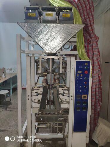 Продаю упаковочный аппарат для замороженных продуктов питания