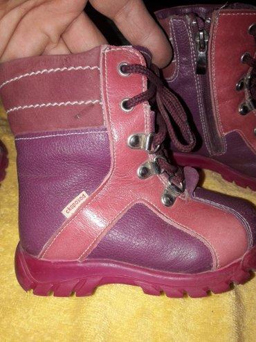 детская зимняя обувь в Кыргызстан: Зимняя детская обувь фирмы скороход 23 размера натуральная кожа