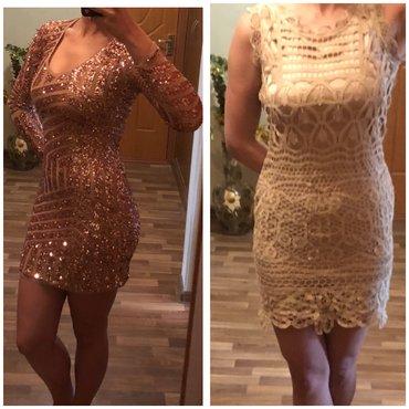 Коктельные платья: 1.с,м сидит шикарно,брала за 11.000,отдам за 1500 2 в Бишкек