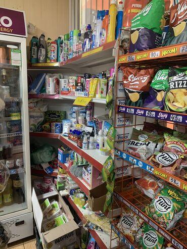 морозильники в бишкеке в Кыргызстан: 40 кв. м, С мебелью