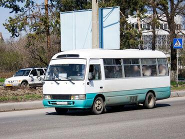 """продаю автобус в Кыргызстан: Продаю или меняю на авто, автобус """"Mudan"""" 95-го г.в. Пассажирский 20"""