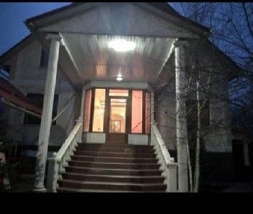 Аренда дома посуточно в Кыргызстан: Аренда Дома Посуточно : 260 кв. м, 5 комнат