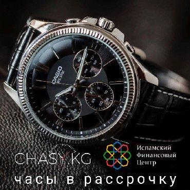 chasy bentley original в Кыргызстан: Черные Мужские Наручные часы Casio