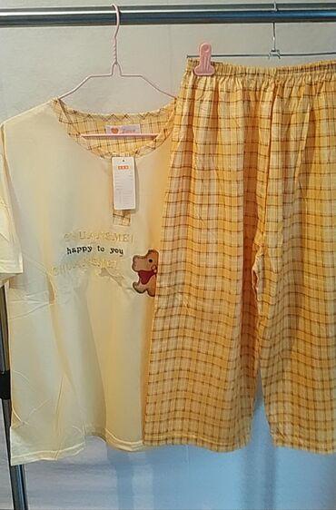 ПижамаПижама для девушекЖёлтыйДвойкаРазмер 42 44 46Доставка платная