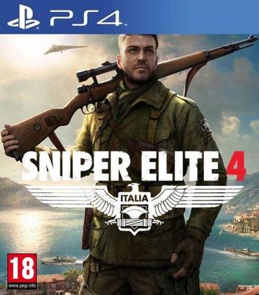 Игры для PS4 в Ош