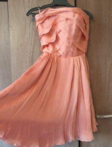 Нежное платье персикового цвета  из в Бишкек
