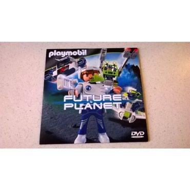 Playmobil Future Planet  DVD σε άριστη κατάσταση  Τιμή: 0,40 ευρώ σε Athens