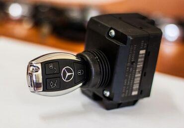 Ключ mercedes Бишкек, разборка замка мерседес замена батарейки в