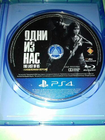 Игры на PS 4 с русской озвучкой:The last of us.Far cry 4.Цена за один