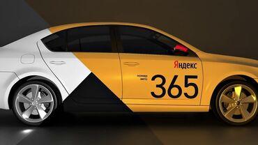 приора в Кыргызстан: Подключение Яндекс ТаксиПриоритет КОРОНАРегистрация Яндекс