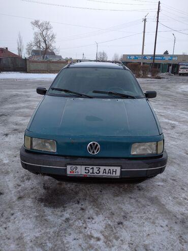 Volkswagen Passat CC 2 л. 1992 | 1 км