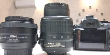 Bakı şəhərində  Nikon D5100