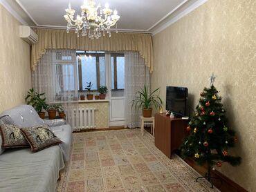 Торговый представитель вакансии - Кыргызстан: Продается квартира: 3 комнаты, 60 кв. м