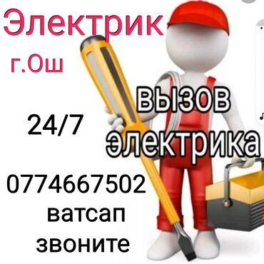 Коттедж, АВРОРА ЦО Аврора, Каджи-Сай, Бильярд