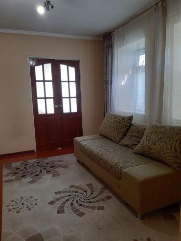 Продам Дом 260 кв. м, 4 комнаты