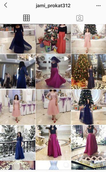 продам дом дешево срочно в Кыргызстан: Продам вечерние платья! Дёшево! Многие новые!