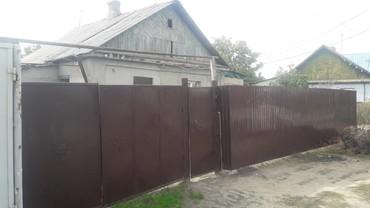 шкатулка большой в Кыргызстан: Продажа Дома от собственника: 20 кв. м, 2 комнаты