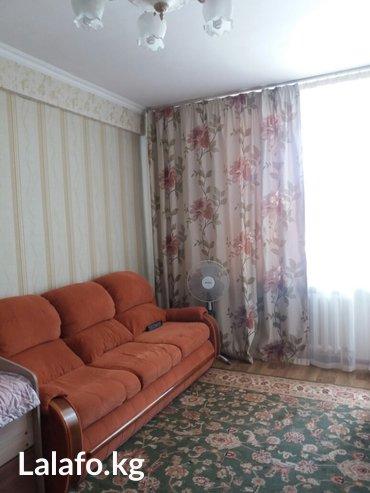 срочно! б/п продаю 1к. кв. 43кв2+балкон 6м. дом построен 2013г. +мебел in Бишкек