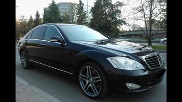аренда авто in Кыргызстан | АРЕНДА ТРАНСПОРТА: Сдаю в аренду: Внедорожник, Лимузин, Легковое авто | Mercedes-Benz