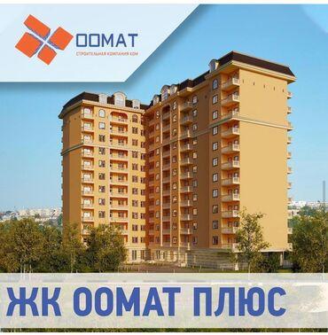 посуточная квартира в городе каракол в Кыргызстан: Продается квартира: 3 комнаты, 113 кв. м