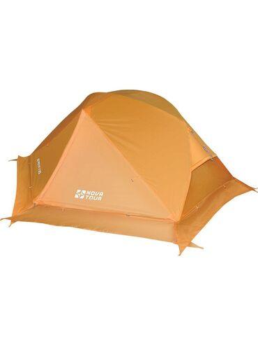 Палатки - Каракол: Продам палатку Нова тур 2х местная с климатом в подарок состояние