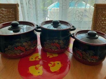 Кухонные принадлежности - Кыргызстан: Набор эмалированных кастрюль 5.5литра, 3.5литра. 2литра, без торга