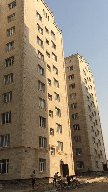 продаю квартиру   в Лебединовка