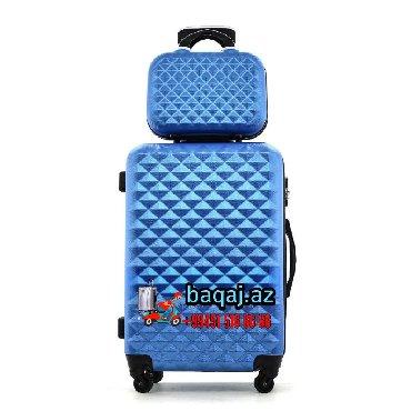 İdman və istirahət Qobustanda: Купить чемодан в Баку легче всего у нас.Есть продажа и доставка чемода