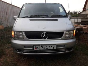 моторы для швейных машин в Кыргызстан: Mercedes-Benz Vito 1998