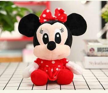 oyuncag - Azərbaycan: Miki ve mini oyuncagi biri 17 azn