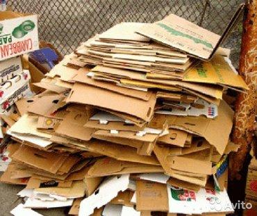 Покупаем картон полиэтилен стрич в Бишкек