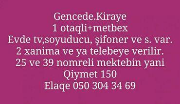berde rayonunda kiraye evler - Azərbaycan: Mənzil kirayə verilir: 1 otaqlı, 1 kv. m, Gəncə
