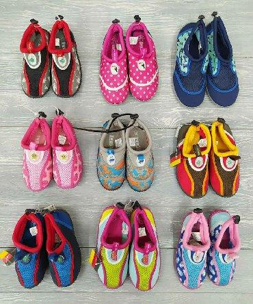 женская обувь в наличии в Кыргызстан: Аквашузы Тапочки для купания от бренда Lupilu . Производство Германия