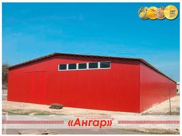 Warehouses & Workshops σε Achaia