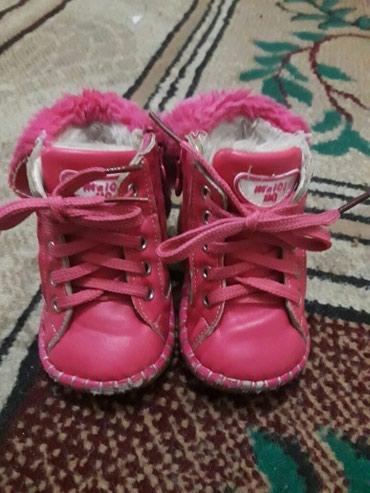 аккуратные ботиночки в Кыргызстан: Ботиночки 13см
