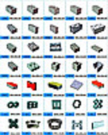 шредеры 15 17 в Кыргызстан: Автоматический вибропресс для производства блоков qt5-15